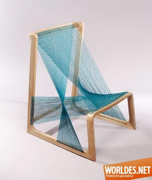 дизайн мебели, дизайн кресла, дизайн кресел, кресло, кресла, современные кресла, оригинальные кресла, дизайнерские кресла, красивые кресла, необычные кресла, оригинальные современные кресла