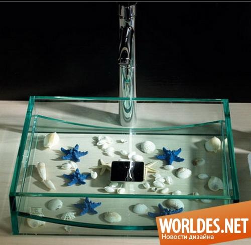 дизайн ванной комнаты, дизайн раковин, раковины, ванная комната, стеклянные раковины, оригинальные раковины, современные раковины, оригинальные стеклянные раковины