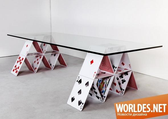 дизайн мебели, дизайн стола, дизайн столов, стол, столы, обеденный стол, оригинальный стол, стеклянный стол, современный стол