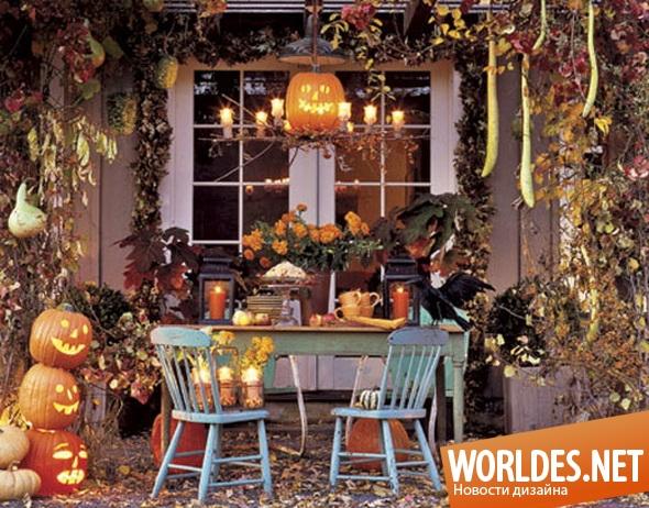 дизайн аксессуаров, дизайн аксессуаров для дома, дизайн украшений для Хэллоуина, украшения для Хэллоуина