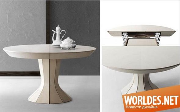 дизайн мебели, дизайн стола, стол, практичный стол, оригинальный стол, раскладной стол, современный стол, красивый стол