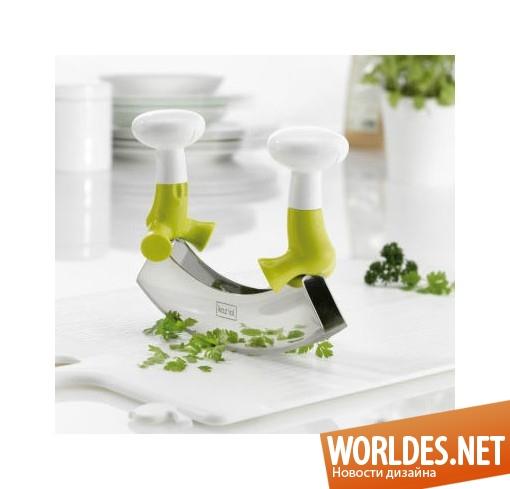 дизайн аксессуаров, дизайн аксессуаров для кухни, дизайн кухонных аксессуаров, дизайн резака для трав, резак для трав, оригинальный резак для трав, практичный резак для трав, современный резак для трав
