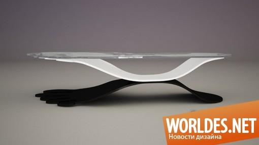 дизайн мебели, дизайн стола, дизайн столика, дизайн журнального столика, стол, столик, журнальный столик, оригинальный столик, красивый столик, столик в форме ступни