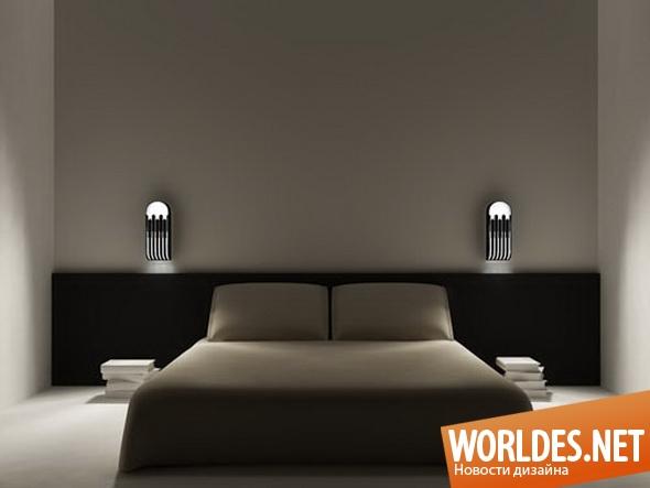 декоративный дизайн, декоративный дизайн освещения, дизайн освещения, освещение, освещение для спальни, светильники, ночные светильники, стильные светильники, светильники для спальни
