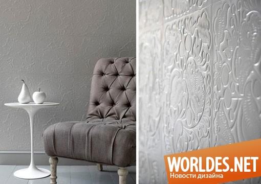 декоративный дизайн, декоративный дизайн настенных покрытий, дизайн отделки для стен, отделка для стен, отделка из кожи, кожаная отделка для стен, отделка стен из кожи