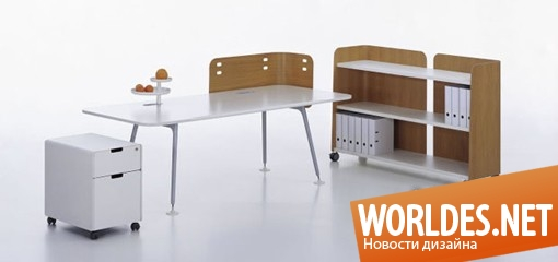 дизайн мебели, дизайн столов, столы, письменные столы, практичные столы, современные столы, минималистские столы