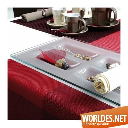 дизайн аксессуаров, дизайн аксессуаров для кухни, дизайн кухонных аксессуаров, дизайн подноса, поднос, поднос для сервировки, поднос для сервировки стола, красивый поднос, стеклянный поднос