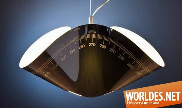 декоративный дизайн, декоративный дизайн ламп, дизайн современных ламп, лампы, современные лампы, подвесные лампы, оригинальные лампы, красивые лампы
