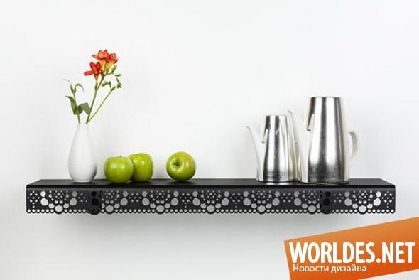дизайн кухни, дизайн полок, дизайн кухонных полок, дизайн полок для кухни, полки, кухонные полки, настенные полки, полки для кухни, настенные полки для кухни