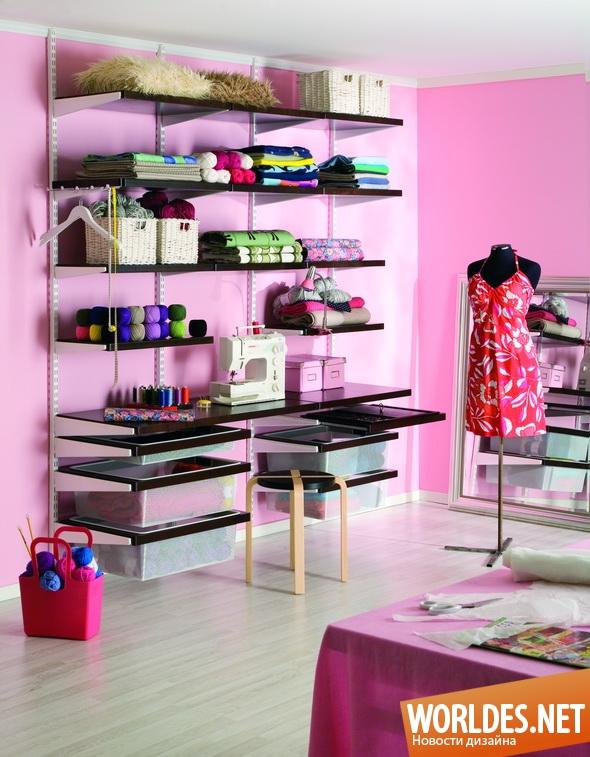 дизайн мебели, дизайн полок, мебель, полки, полки для одежды, практичные полки, современные полки