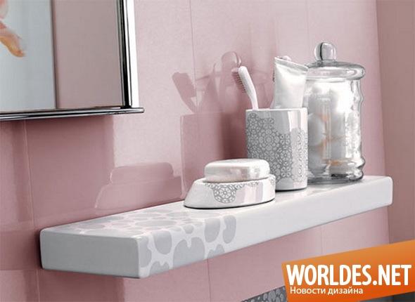 дизайн ванной комнаты, дизайн полок для ванной комнаты, полки, полки для ванной комнаты, красивые полки для ванной комнаты, современные полки для ванной комнаты