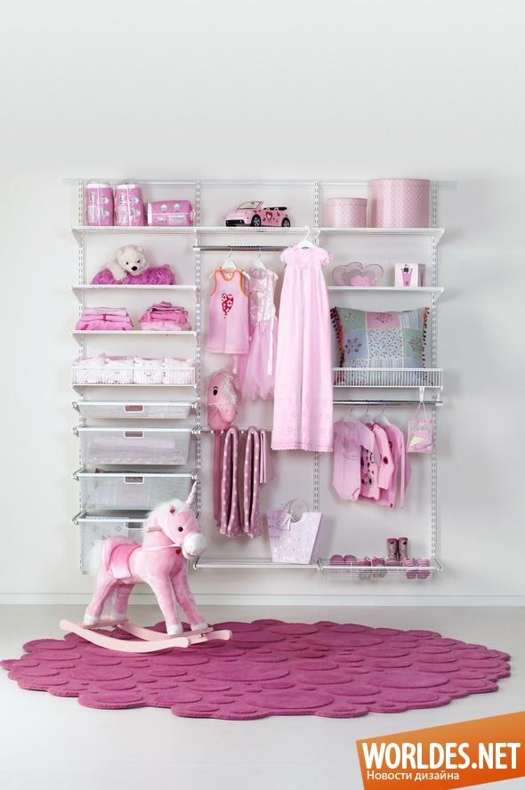 дизайн мебели, дизайн полок, мебель, современная мебель, полки, практичные полки