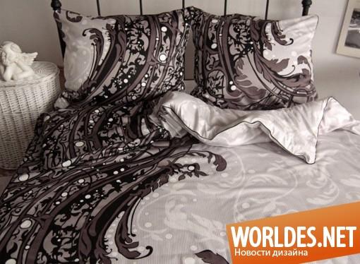 декоративный дизайн, дизайн постельного белья, постельное белье, оригинальное постельное белье, красивое постельное белье, современное постельное белье, комфортное постельное белье