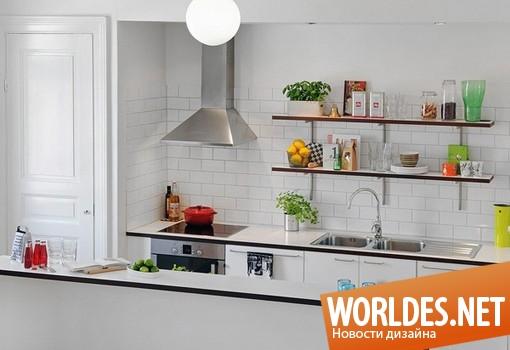 дизайн интерьера, дизайн интерьеров, дизайн интерьера квартиры, квартиры, квартира, современная квартира, изысканная квартира, потрясающая квартира, квартира в скандинавском стиле