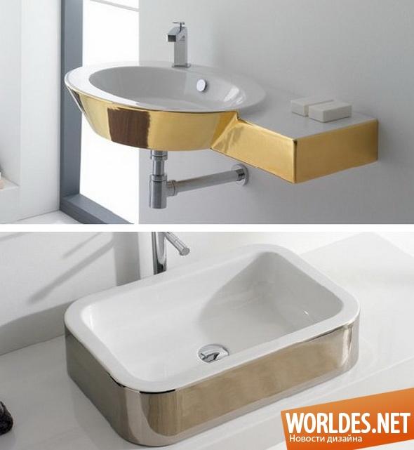 дизайн ванной комнаты, дизайн раковины, дизайн раковин, раковины, позолоченные раковины, шикарные раковины, современные раковины, красивые раковины