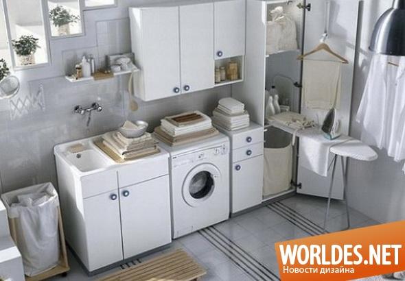 дизайн ванной комнаты, дизайн мебели для ванной комнаты, дизайн прачечной, прачечная, прачечная на дому