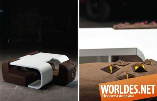 дизайн мебели, дизайн стола, стол, мебель, практическая мебель, практический стол, кресла, стол с креслами