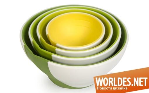 дизайн аксессуаров, дизайн аксессуаров для кухни, дизайн кухонных аксессуаров, дизайн набора чаш, чаши, миски, набор чаш, практический набор чаш