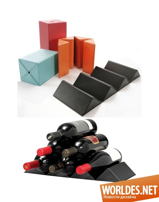 дизайн аксессуаров, дизайн аксессуаров для кухни, дизайн кухонных аксессуаров, дизайн стойки для вина, стойка для вина, практичная стойка для вина, раскладная стойка для вина