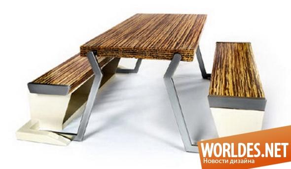 дизайн мебели, дизайн садовой мебели, дизайн скамеек, скамейки, садовые скамейки, садовая мебель