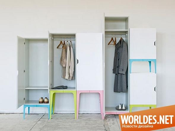 дизайн мебели, дизайн шкафов, мебель, современная мебель, шкафы, шкафы для одежды, практичные шкафы для одежды, современные шкафы для одежды