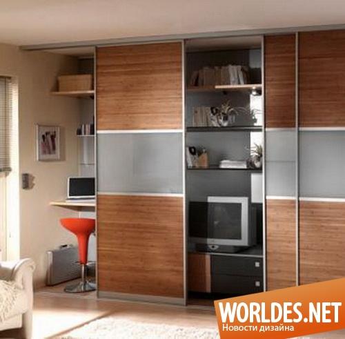 дизайн мебели, дизайн шкафа, мебель, современная мебель, шкаф, шкаф-купе, раздвижной шкаф, практичный шкаф, практичный шкаф-купе