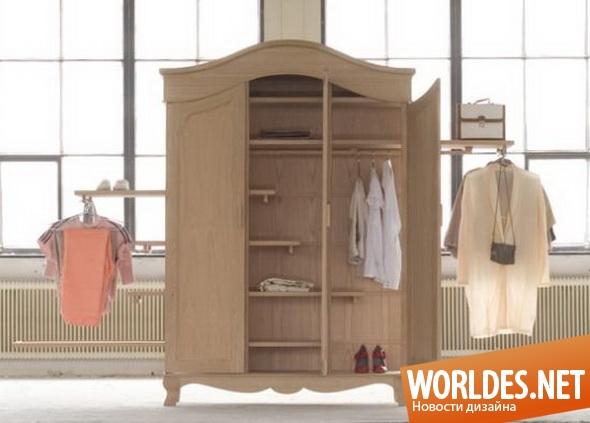 дизайн мебели, дизайн шкафа, шкаф, практичный шкаф, деревянный шкаф, современный шкаф, красивый шкаф, вместительный шкаф