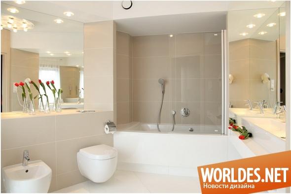 дизайн ванной комнаты, дизайн ванных комнат, ванная комната, ванные комнаты, проекты ванных комнат
