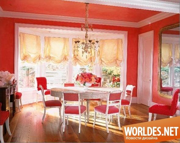 дизайн интерьеров, дизайн интерьера столовой, интерьер столовой, столовая, столовая комната, дизайн столовой комнаты, проекты столовых комнат