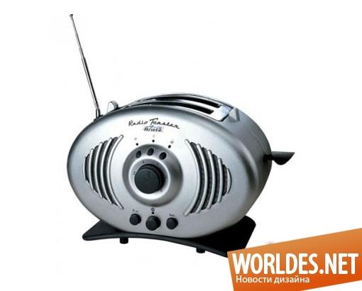 дизайн бытовой техники, дизайн тостера, тостер, радио с тостером, радио и тостер в одном, практичный тостер