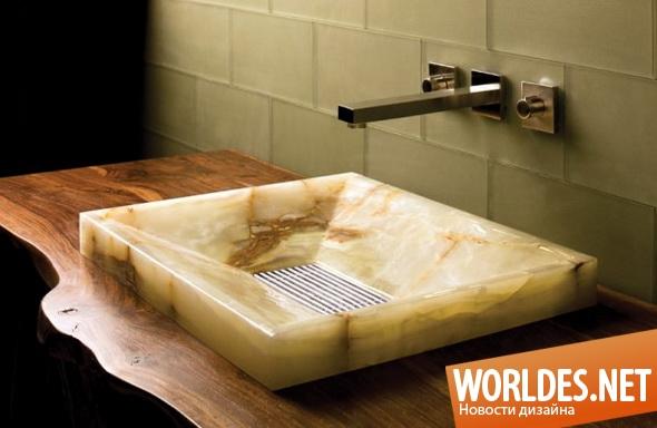 дизайн ванной комнаты, дизайн раковины, раковина, современная раковина, красивая раковина, шикарная раковина, оригинальная раковина, раковина с камня, каменная раковина
