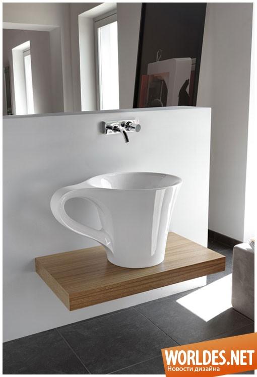 дизайн ванной комнаты, ванная комната, раковина, раковина для ванной комнаты, оригинальная раковина, необычная раковина, уникальная раковина, раковина в форме чашки