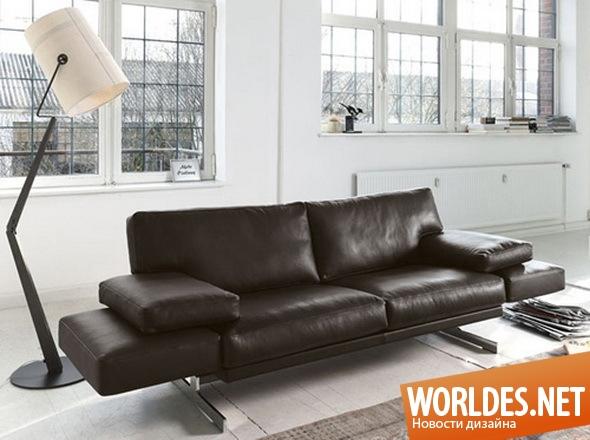 дизайн мебели, дизайн дивана, мебель, диван, раскладной диван, кожаный диван, современный диван, практичный диван, красивый диван