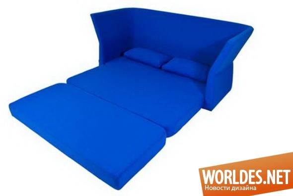 дизайн мебели, дизайн диванов, диваны, раскладные диваны, практичные диваны, современные диваны