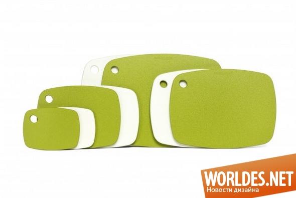 дизайн аксессуаров, дизайн аксессуаров для кухни, дизайн кухонных аксессуаров, аксессуары, аксессуары для кухни, кухонные аксессуары, доски, кухонная доска, разделочная доска, разделочные доски