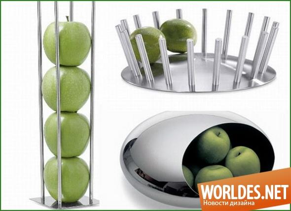 декоративный дизайн, декоративный дизайн ваз, вазы, вазы для фруктов, оригинальные вазы для фруктов, разнообразные вазы для фруктов, современные вазы для фруктов