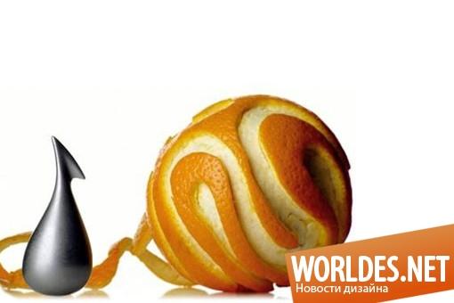 дизайн аксессуаров, дизайн аксессуаров для кухни, дизайн кухонных аксессуаров, дизайн резака для апельсинов, резак, резак для апельсинов, практичный аксессуар, практичный резак для апельсинов