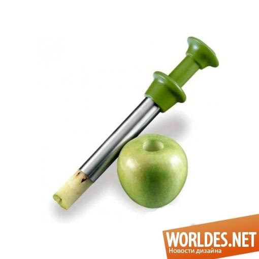 дизайн аксессуаров, дизайн аксессуаров для кухни, дизайн кухонных аксессуаров, дизайн резака для яблок, резак, резак для яблок, практичный резак, современный резак, металлический резак