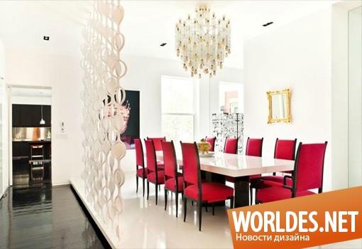 дизайн интерьера, дизайн интерьеров, интерьер, интерьеры, роскошный интерьер, современный интерьер, красивый интерьер, комфортный интерьер, роскошь и комфорт в интерьере