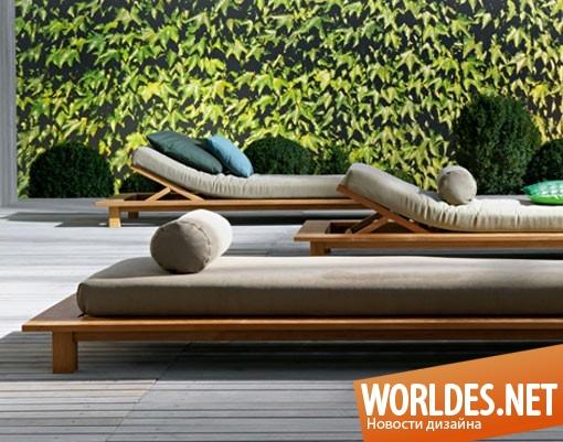 дизайн, дизайн мебели, дизайн коллекции мебели, коллекция мебели, кровать с балдахином, кресла, мебель для сада, роскошь в саду
