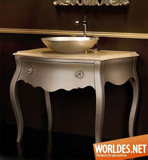 дизайн ванной комнаты, дизайн ванных комнат, ванная комната, ванные комнаты, роскошные ванные комнаты, элегантные ванные комнаты