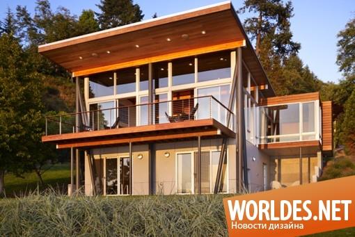 архитектурный дизайн, архитектурный дизайн дома, дизайн дома, дом, роскошный дом, дом на берегу озера, красивый дом, современный дом