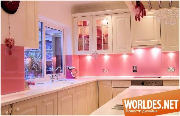 дизайн кухни, кухни, кухня, современные кухни, розовые кухни