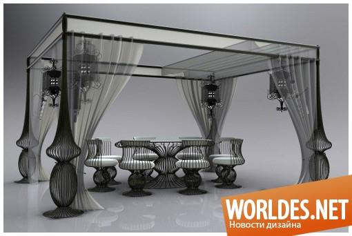 дизайн мебели, дизайн садовой мебели, дизайн мебели для сада, мебель, садовая мебель, мебель для сада, современная мебель, садовая мебель в гламурном стиле