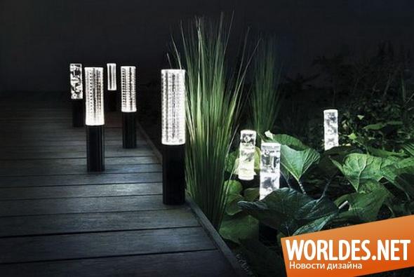 ландшафтный дизайн, дизайн ламп, дизайн садовых ламп, садовые лампы, лампы, светильныки