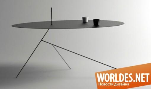дизайн мебели, дизайн стола, стол, минималистский стол, современный стол, необычный стол, оригинальный стол