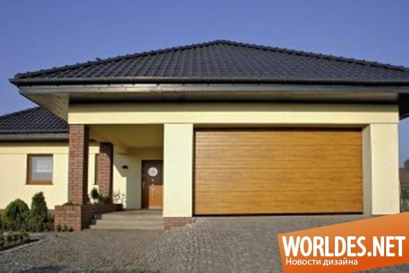 декоративный дизайн, декоративный дизайн дверей, дизайн ворот, дизайн гаражных ворот, гаражные ворота, секционные гаражные ворота