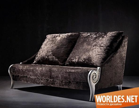 дизайн мебели, дизайн диванов, мебель, диваны, мягкие диваны, роскошные диваны, шелковые диваны