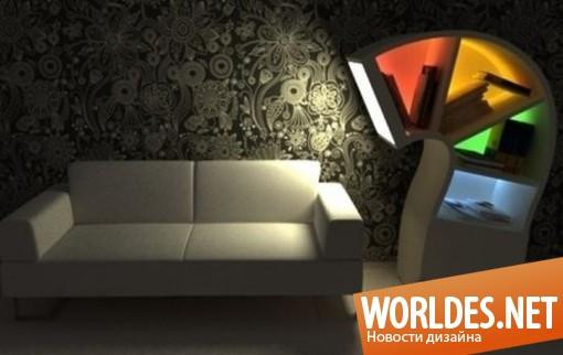дизайн мебели, дизайн шкафа, дизайн книжного шкафа, шкаф, книжный шкаф, современный  шкаф, шкаф для книг, шкаф с подсветкой, оригинальный шкаф, функциональный шкаф