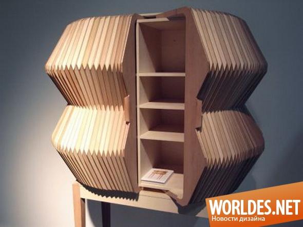 дизайн мебели, дизайн шкафа, шкаф, оригинальный шкаф, уникальный шкаф, необычный шкаф, красивый шкаф, шкаф в виде аккордеона